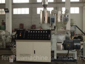 Новый тип 16-630мм диаметра ПЭ трубы бумагоделательной машины