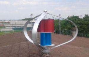 1kw éolienne verticale avec certificat Ce