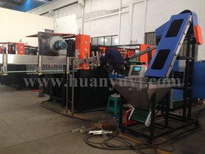 浄化されたWater Filling MachineかWater Production Line