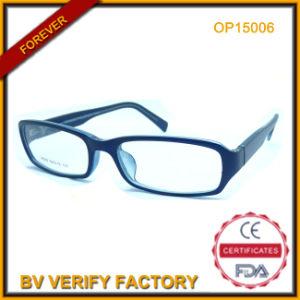 Nieuw Zwart Cp Optisch Frame