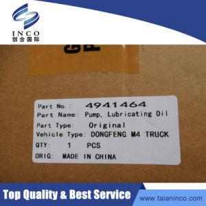 Горячий продажу оригинальных запасных частей для дизельных двигателей Cummins Dongfeng масляного насоса