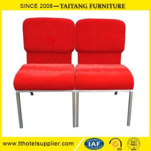 映画館および講堂のための中国の工場直接スタック可能椅子