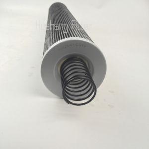 HUAHANG équivalent pH Hilco426-01-CG1v exporter en Thaïlande du filtre à huile