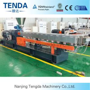 高品質の中国の製造業によってリサイクルされるプラスチック機械
