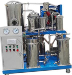 Utiliza un purificador de aceite lubricante de filtración de aceite de vacío máquina