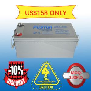 Chumbo UPS Painel Solar recarregável Bateria de Alimentação (12V24AH, 12V38AH, 12V50AH, 12V55AH, 12V65AH, 12V100AH, 12V120AH, 12V150AH, 12V200AH, 12V250ah)