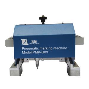金属のための自由な海運業のドットマトリックスのマーキング機械