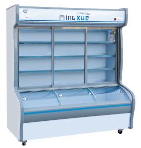 음식 과일을%s 강화 유리를 가진 1020L 강직한 급속 냉동 냉장실