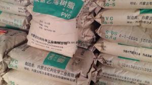 2018년 Virgin PVC 수지, 소성 물질