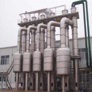 食糧及び飲料企業に使用する蒸化器