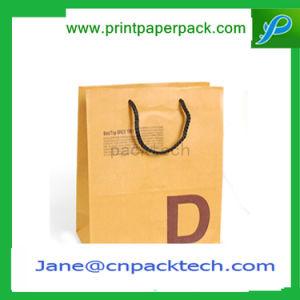 관례에 의하여 인쇄되는 마분지 종이 운반물 쇼핑 핸드백 선물 부대