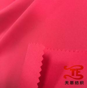 2/1의 능직물 폴리에스테 견주 직물 방수 직물 능직물 제복 직물