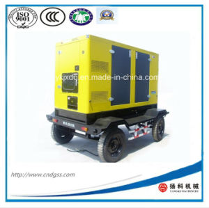 Marca superior a Cummins 20kw/25kVA gerador diesel silenciosa