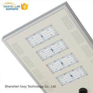 屋外1つの統合された太陽LEDの街灯100Wのすべて