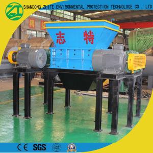 市固形廃棄物のシュレッダーの粉砕機機械