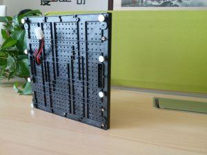 P2.84 intérieure incurvée créatif Affichage LED de Huawei