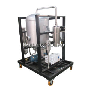 Трансформатор вакуумный фильтр смазочного масла для утилизации отработанного масла на входе турбины турбокомпрессора