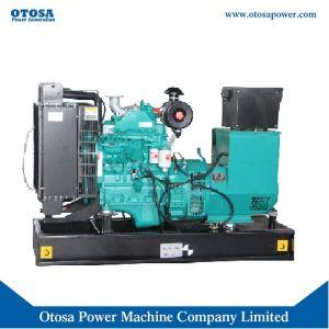 20kVA-2200kVA 세륨 증명서를 가진 Cummins Engine를 가진 최고 침묵하는 디젤 엔진 발전기 /Genset