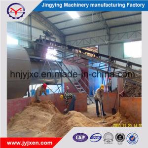 La biomasa de aserrín de madera de cascarilla de arroz cáscara de coco secador rotativo de la máquina para la venta