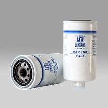 Yuchai du filtre à carburant du filtre à huile moteur JX0818