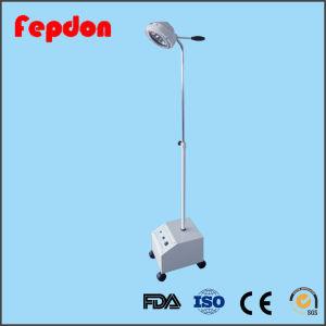 Shadowlessクリニックの床操作かISOのランプ
