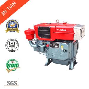 승인되는 ISO9001를 가진 4 치기 작은 단 하나 실린더 물에 의하여 냉각되는 디젤 엔진 (ZS1100NL)