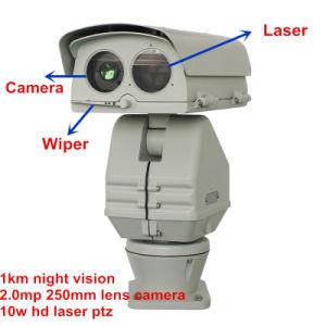 1km de la noche Vison láser de larga distancia cámara PTZ IP de alta definición (HD SHJ-TE-SC).