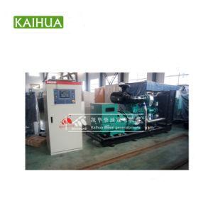 350kw/437.5kVAはCummins Engine Ce/ISOが付いているタイプディーゼル発電機を開く