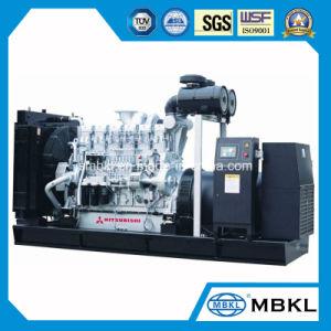 中国の発電機の製造業者大きい力2000kw/2500kVA Mistubishiエンジン日本S16r2-Ptaw