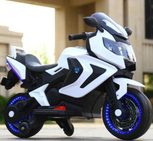새로운 2017명의 아이 전기 Motorcycle Childern 모터 자전거