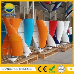 turbina di vento di 300W 12V/24V/generatore di vento verticali