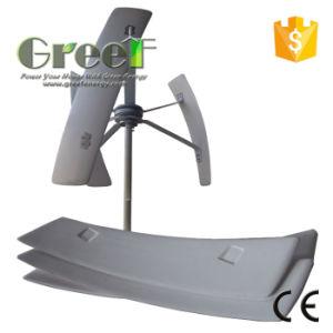 vertikale Wind-Turbine der Mittellinien-300W/Generator-Schaufel mit Cer