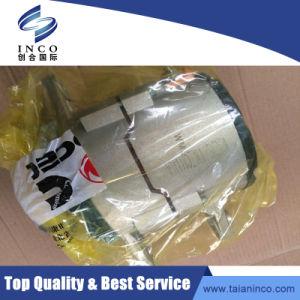 Motor de la excavadora Motor Cummins diesel generador alternador 3979372 de alta calidad