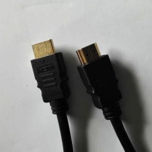 Prezzo di fornitore professionale di qualità HDMI
