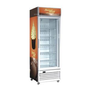 凍結する商品のための冷やされていたフリーザー