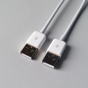 20cm USB Male zu Male Extension Cable 4-Wires