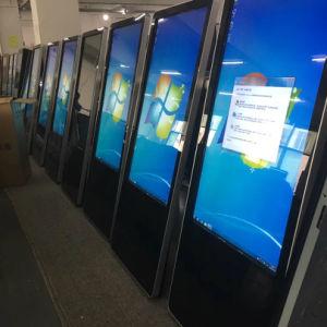 Yashi 55 pouces écran tactile de plein air Digital Signage Player Publicité LCD