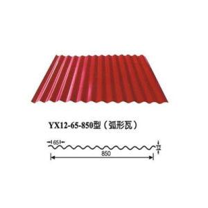 Feuille de carton ondulé couché couleur étanche panneau de toiture en carton ondulé