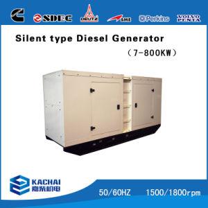 gruppo elettrogeno diesel silenzioso eccellente 15kVA con il motore della Perkins