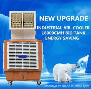 18000CMH do Resfriador do Ar de Água de Resfriamento de oficina