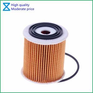 BMW 소형 술장수 사람에게 기름 필터를 제공하는 고품질 OEM/ODM 직업적인 공장
