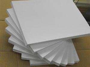 C2s recubierto de papel satinado de Arte 250g