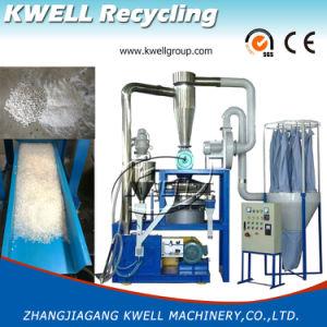 세륨에 의하여 증명되는 플라스틱 축융기, LDPE/LLDPE/PP/ABS/EVA/Rubber/PA/PVC/Pet를 위한 가는 격판덮개 Pulverizer