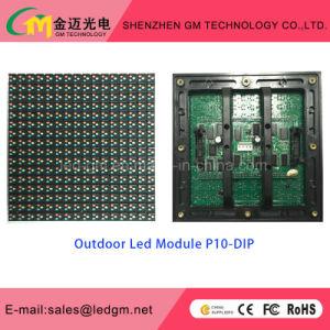 Долгий срок службы для использования вне помещений P10 DIP347 полноцветный светодиодный дисплей