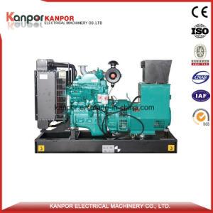 トルコ220V/380V 50Hz Quanchai QC490d 15kwの無声発電機へのJeneratorのエクスポート