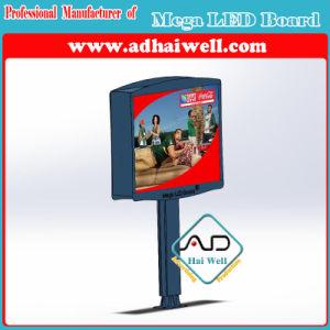 掲示板を広告するメガLEDのボードデジタル