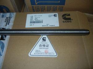 CcecエンジンのためのCumminsの押し棒(3046420)