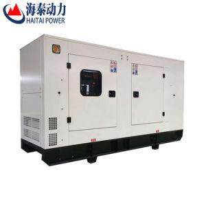 Продажа горячей водой с водяным охлаждением 30 квт с генераторной установкой дизельного двигателя Cummins