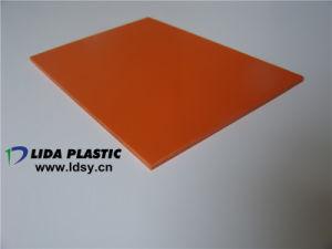 Feuille Rigide en PVC