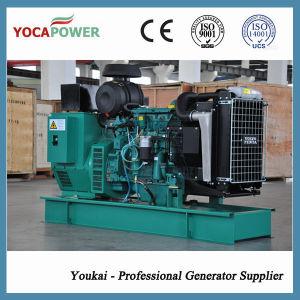 100kwディーゼル力の電気発電機のVolvoエンジン
